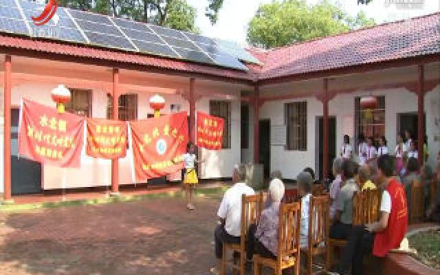 江西七成以上建制村将建互助养老服务设施