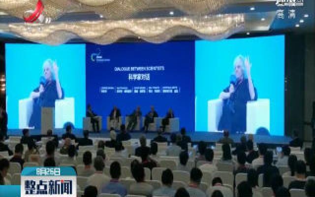 """2019重庆全球科学家高峰会开幕 世界级""""最强大脑""""汇聚重庆"""