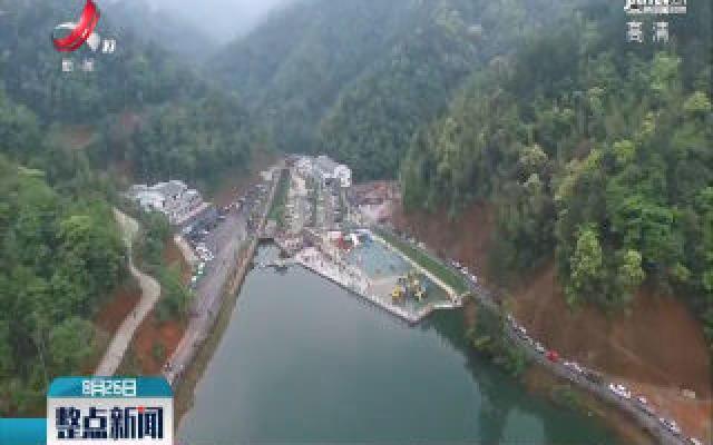 江西:加快创新步伐 做活森林旅游