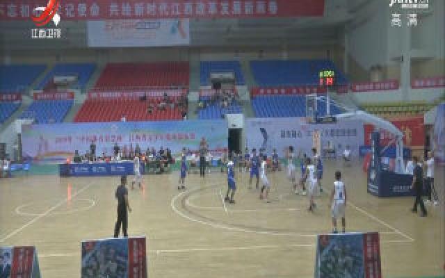 江西省青少年篮球锦标赛在吉安市举行