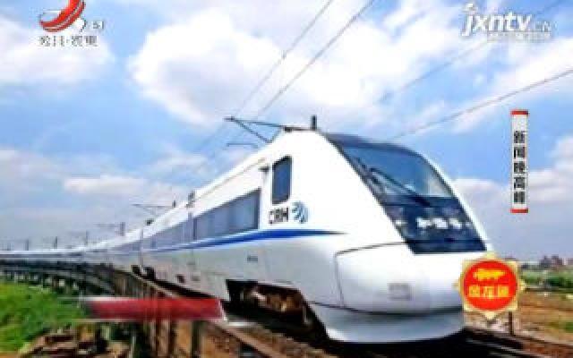国庆假期 首日火车票9月2日开售