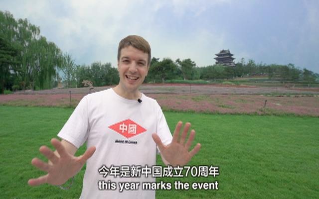 【中国热词】英国小哥苦学各地方言,只为向她花式表白