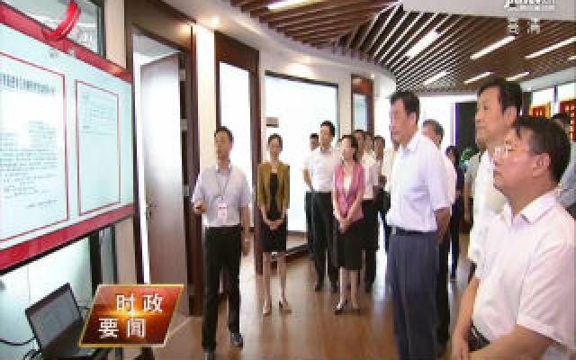 刘奇在省非公企业维权服务中心调研时强调 着力为非公企业办实事解难题 坚定不移推动非公经济发展壮大