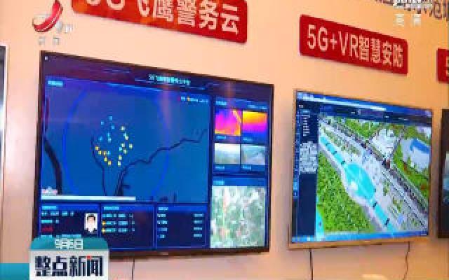 助力5G网络建设 江西走在全国前列