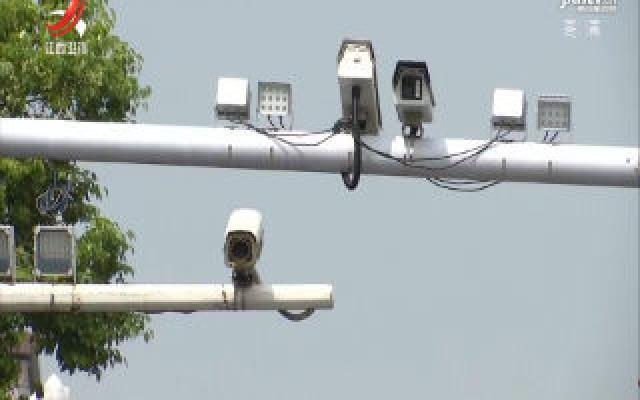 南昌市启用电子警察抓拍限行车辆