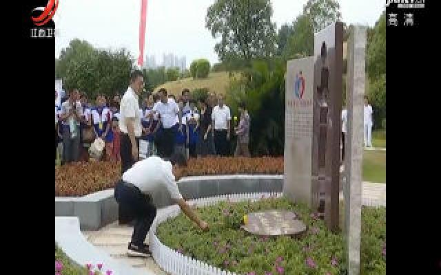 萍乡市遗体器官捐献者纪念园落成