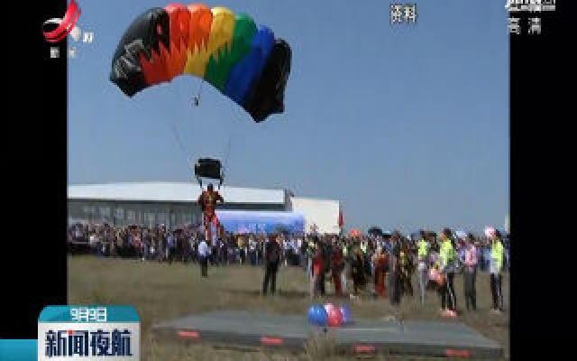 江西武功山航空飞行营地9月10日将正式开放试运营