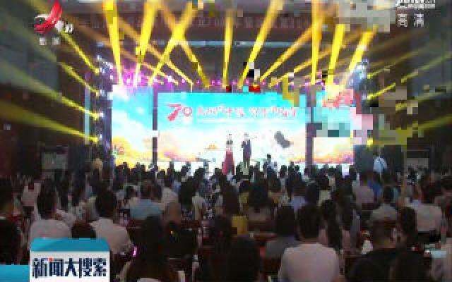 扬尊师风尚 南昌青山湖区举行庆祝第35个教师节文艺汇演