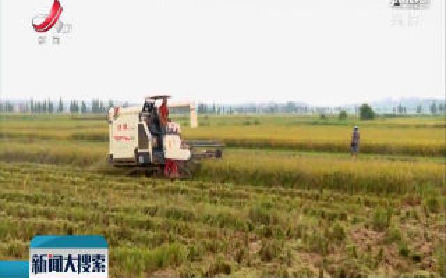江西启动农机购置综合补贴试点