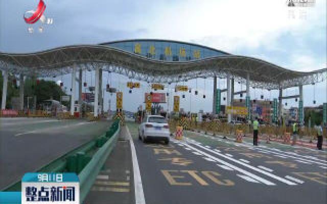 华人娱乐app下载省交通运输厅:9月底前整改到位