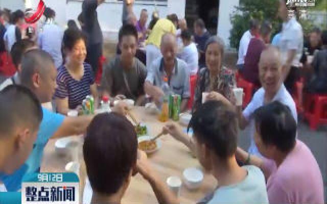 鹰潭:棚改小区的中秋宴