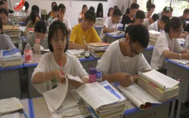 铜鼓县全面推行高中教育免学费