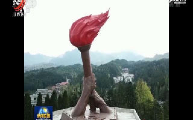 【壮丽70年 奋斗新时代——重温嘱托看变化】江西吉安:传承红色基因 迈上新征程