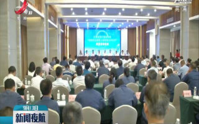 """江西省重大科技专项""""新钢高品质稀土钢研发与产业化""""项目启动仪式举行"""