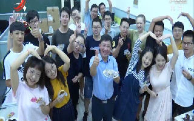 社会传真20190914 月是故乡明——最爱是故乡
