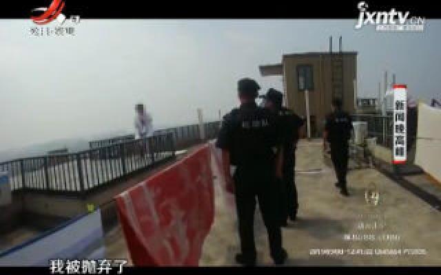 """浙江:被男友""""拉黑"""" 女子酒后30楼欲轻生"""