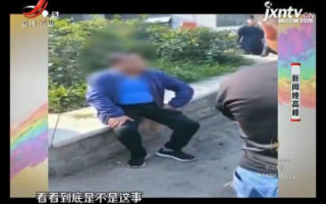 黑龙江:路见不平一出手 竟是冤家再相逢
