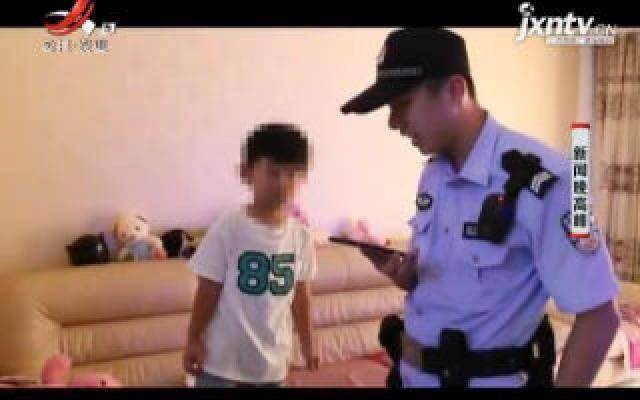 杭州:母亲出去买菜 男童午睡醒来报警寻妈
