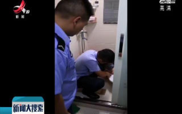 武宁:孩子洗澡手指被卡 民警紧急施救
