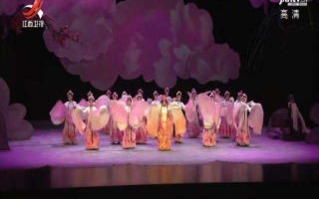 第十一届江西玉茗花戏剧节在抚州开幕