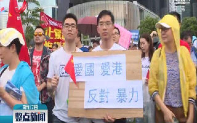 """香港""""心理修复者""""如是说"""