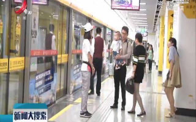中秋小长假 南昌地铁运送乘客182.7万乘次