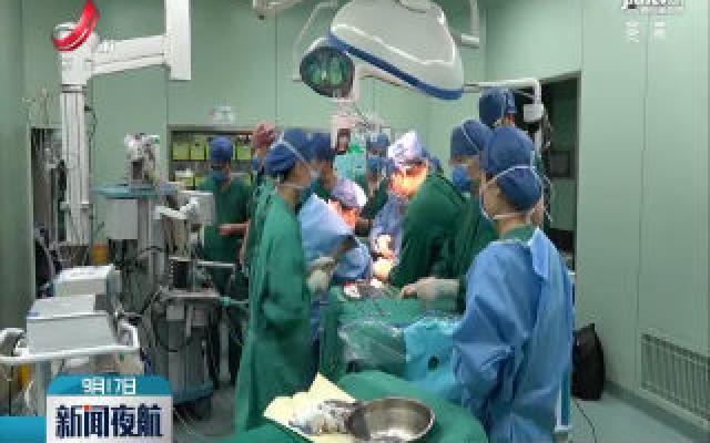 江西首例儿童肝移植成功开展