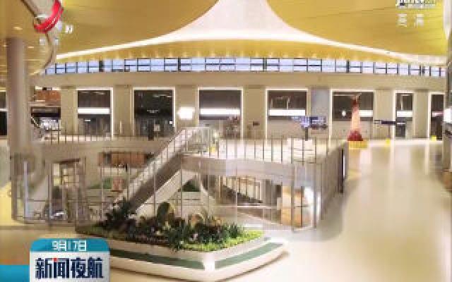 上海浦东国际机场卫星厅正式启用