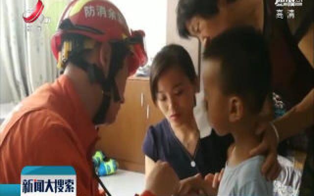 新余:男童手卡门缝 消防救援脱险