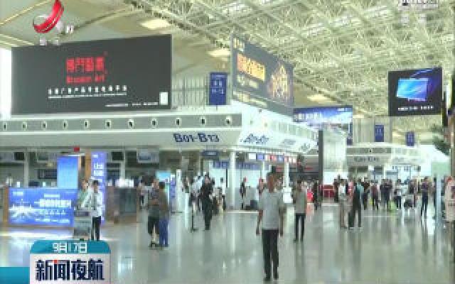 江西6个机场启动电子临时乘机证明系统