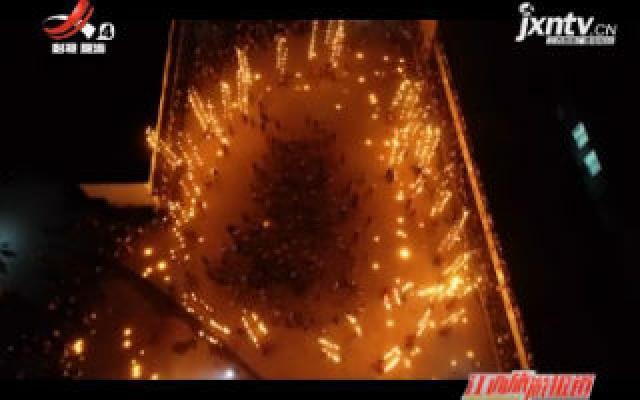 赣州宁都南岭村:竹篙火龙舞 舞出红火生活