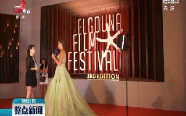 埃及举办第三届古纳电影节
