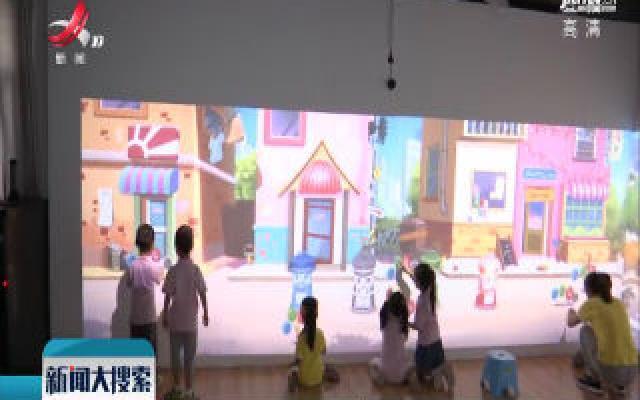 """江西首个""""AR超媒体""""教室在南昌投入使用"""