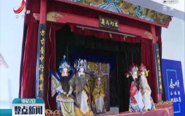 """第11届浙江·中国非遗博览会营造""""大运河文旅季"""""""