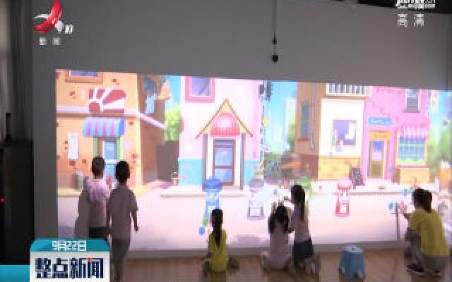 """江西省首个""""AR超媒体""""教室在南昌投入使用"""