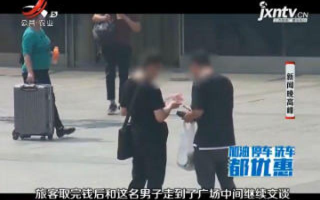 """北京:男子用碎屏手机""""碰瓷"""" 结果被刑拘"""