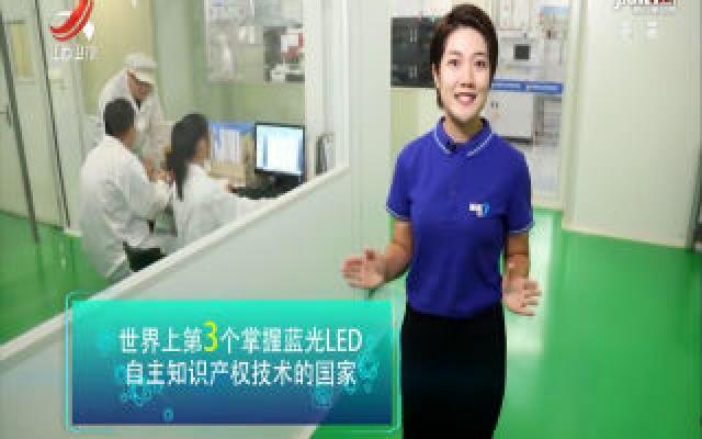 【壮丽70年 奋斗新时代】数说江西:江西制造