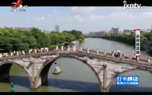 浙江:风雅颂中华 我们爱中国!杭州十景上演旗袍艺术秀