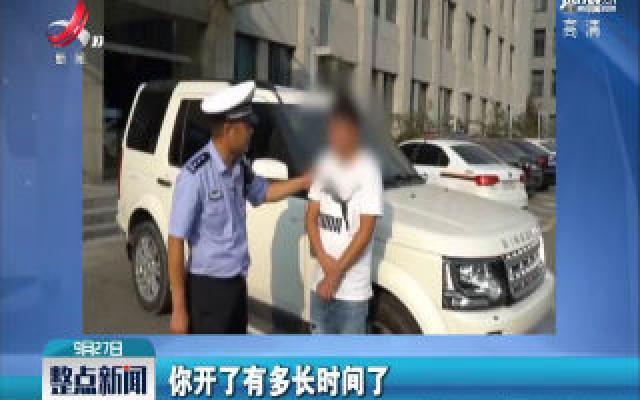 江苏徐州:买车不到两周 男子就被拘留