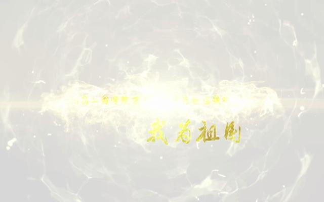 【我为祖国骄傲】南昌工程学院祝福祖国