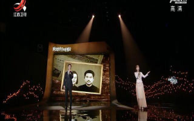 """《跨越时空的回信》特别节目《致敬""""可爱的中国""""》今晚播出"""