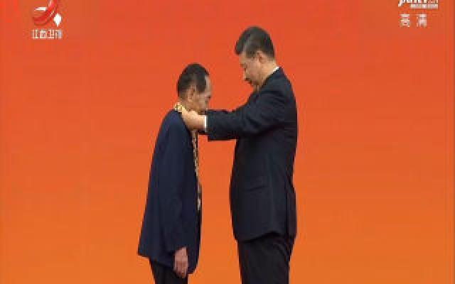 社会传真20191002 【我爱你 中国】袁隆平:一粒种子 一生追梦