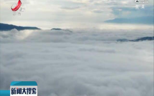 湖南蓝山 双层云海