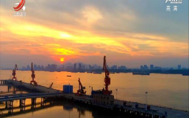 国务院批复同意九江港口岸扩大开放