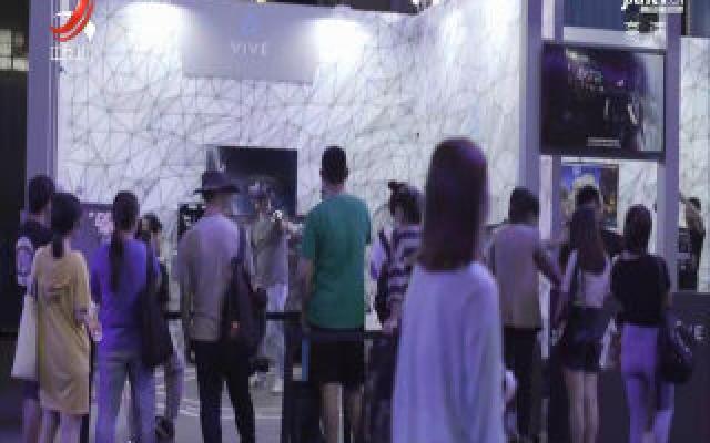 "【VR龙头盼江西】HTC中国区总裁汪丛青:向硅谷学习 打造""中国V谷"""