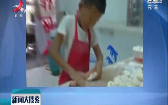 陕西西安:7岁男孩3秒钟擀出一张面皮