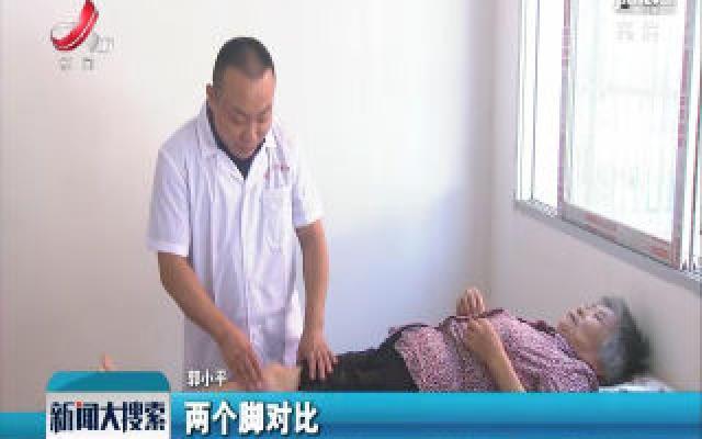江西·郭小平:传承中医药文化 助力精准扶贫