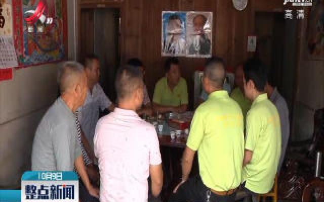 江西龙南:男子失联3年被找回 一家终团圆