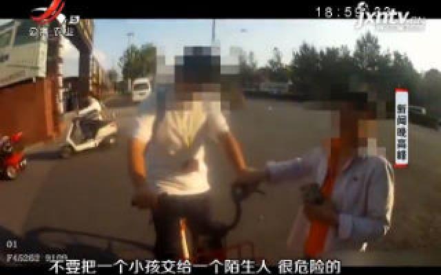 上海:这位妈妈心太大!竟把自闭症儿子交给路人