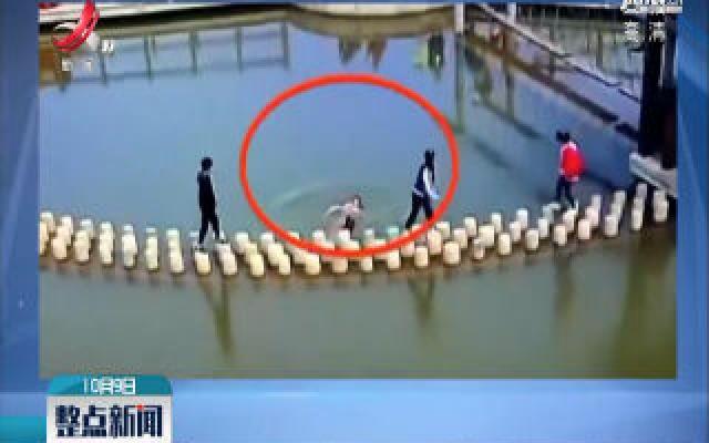 山东临沂:女孩掉进湖中 辅警飞奔救出